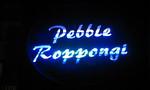Pebble Roppongi (Sunnyvale, California)