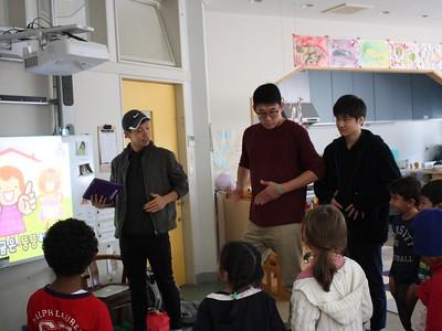 Celebrating Diversity on International Mother Language Day