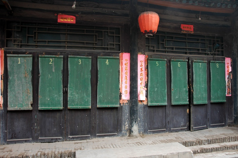 Numbered Boards - Pingyao, China