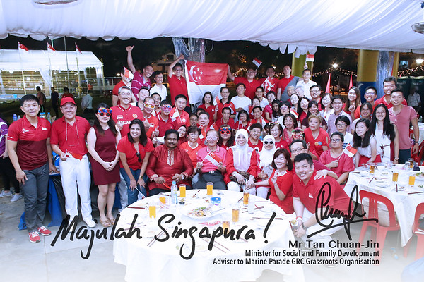 080617  KCC National Day Dinner 2017 ( Part 2 )
