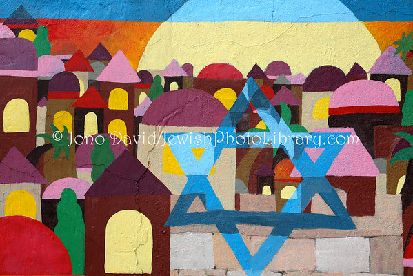 SOUTH AFRICA, Gauteng, Johannesburg, Glenhazel. Wall murals at Beyachad, Jewish Headquarters of Johannesburg (1.2013)