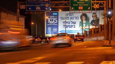 11-25-18 Huge 105 Haifa Big