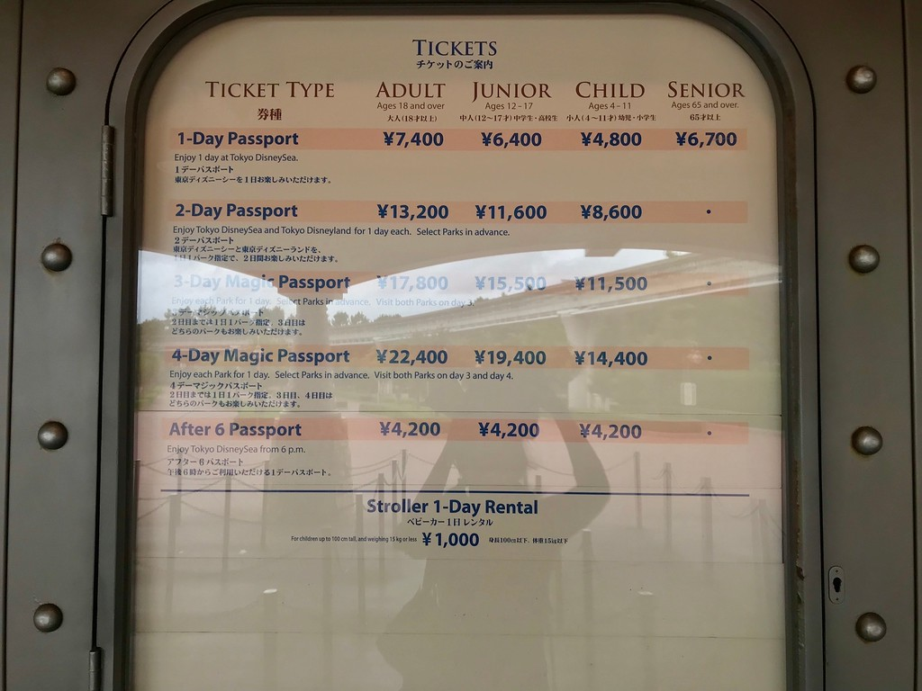 Prices for DisneySea Tickets.