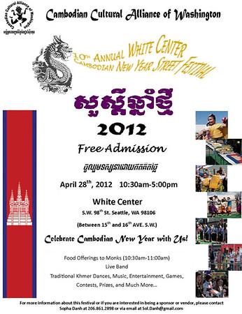 2012 Cambodian New Year