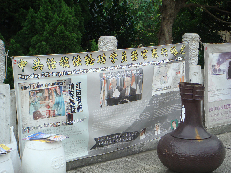 Falun Gong Protest Sign in Taipei, Taiwan