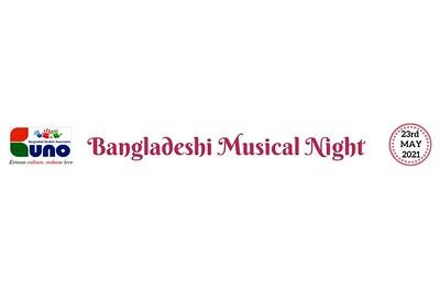 Bangladeshi Musical Night 5/23/21