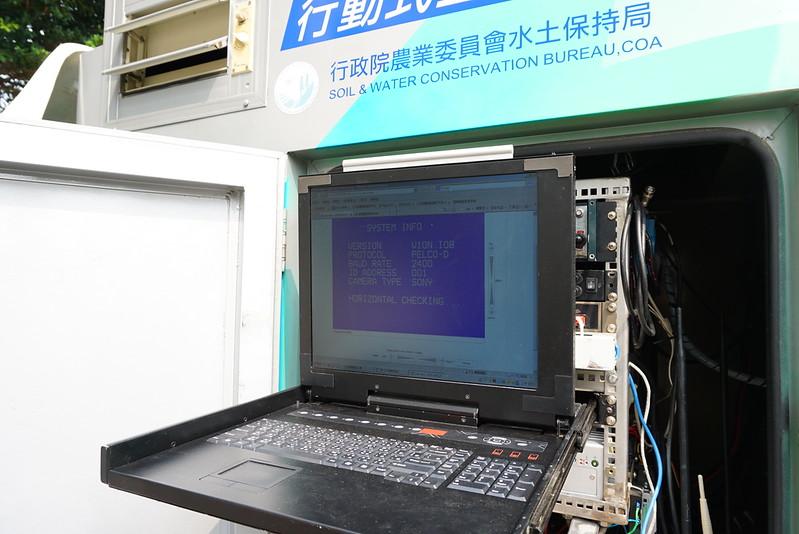 DSC07289.JPG
