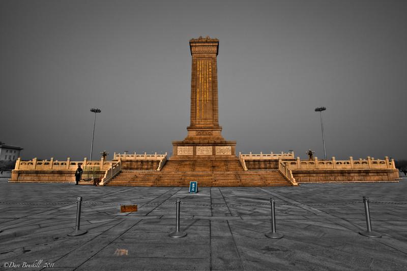 Tianamen_Square_Bejing_China.jpg