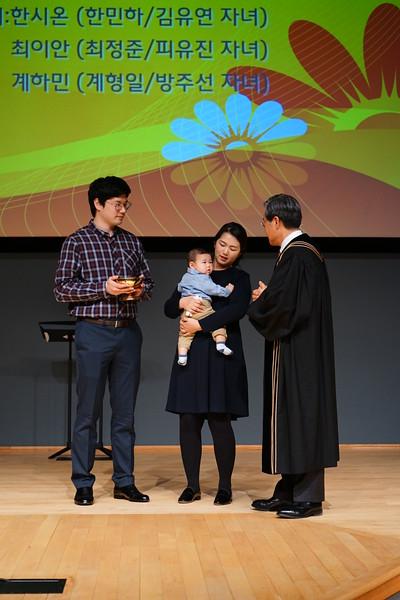 20200223-유아세례 계하민 (계형일 방주선자녀) (2).JPG