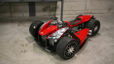 Ferrari quad bike