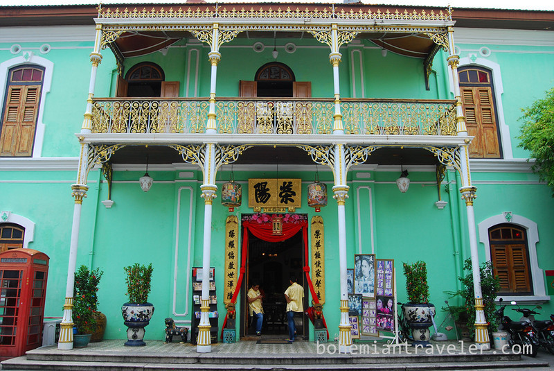 exterior Penang Peranakan Mansion.jpg