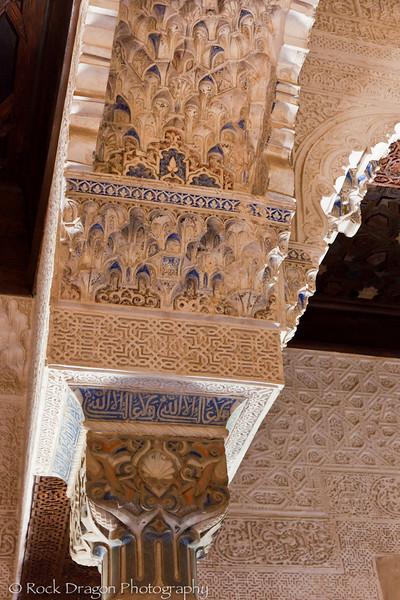alhambra-67.jpg