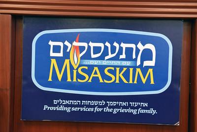 Misaskim Hachnosos Sefer Torah 4142103