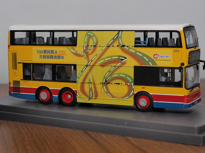 80M 39601 (CM064) Citybus Dennis Trident 10.6m Alexander ALX500 '10th. Anniversary HKSAR'