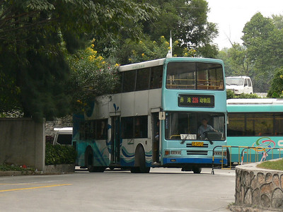 China : Shenzhen Buses and Coaches November 2007
