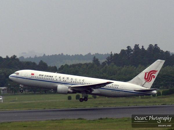 Watching planes at Narita Airport