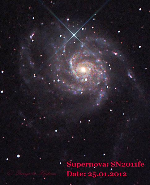 M101 Pinwheel SN2011fe in February 2012.jpg
