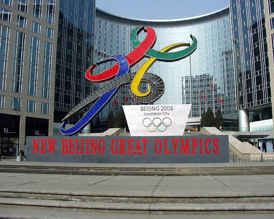 for the Beijing Olympics  Dec 2001 in front of the Grand Hyatt Hotel Beijing 2007