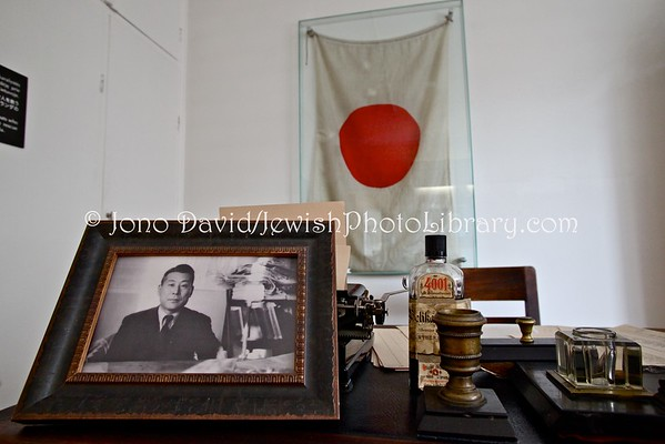 LITHUANIA, Kaunas. Sugihara House (Chiune Sugihara) Museum. The building formerly served as the Consulate of Japan and the residence of the Vice-Consul.. (8.2011)