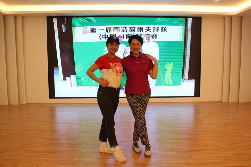 [20191223] 第一届国浩高尔夫球队(海南)邀请赛 (251).JPG