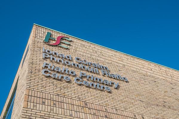Rialto Primary Care Centre