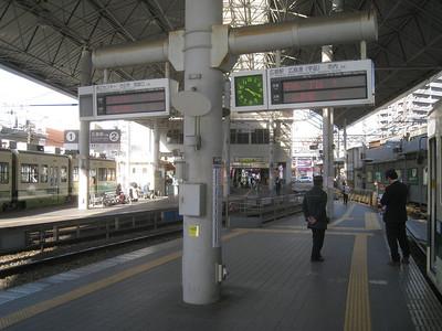 Hiroshima Japan, April 2012
