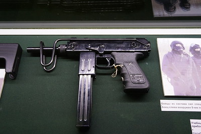 Sub-machine Guns