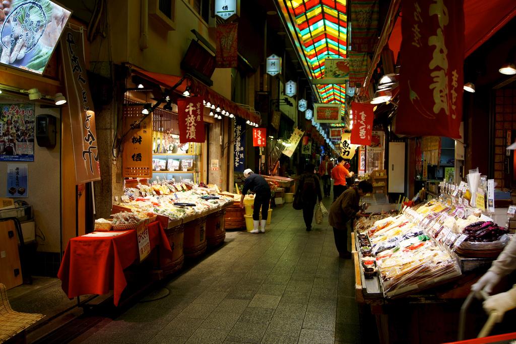 Nishiki Market 09-03-43