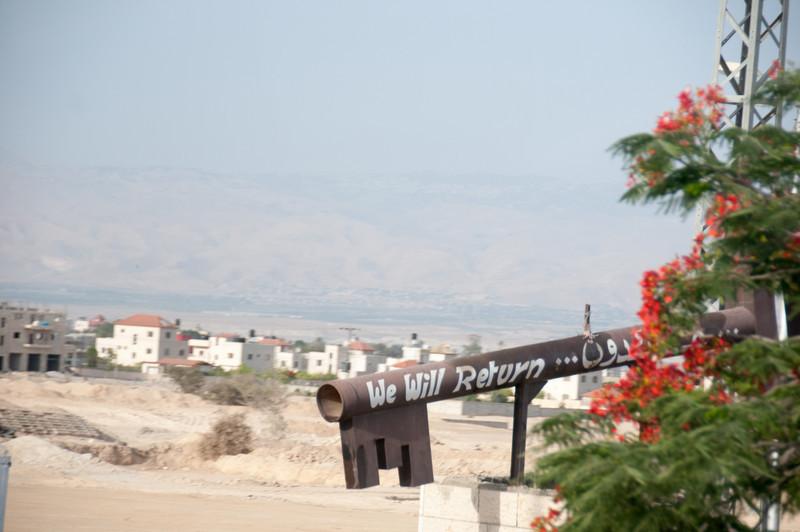 Israel_1186.jpg