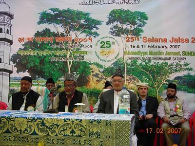 25th Jalsa Salana Sunderban