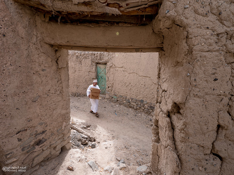 P1211507-Bahla- Oman.jpg
