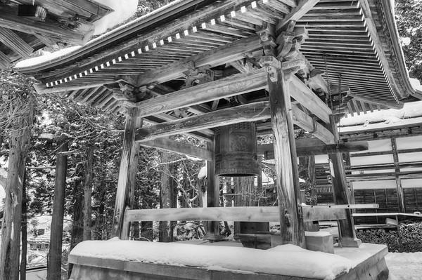 Nozawa Monochrome