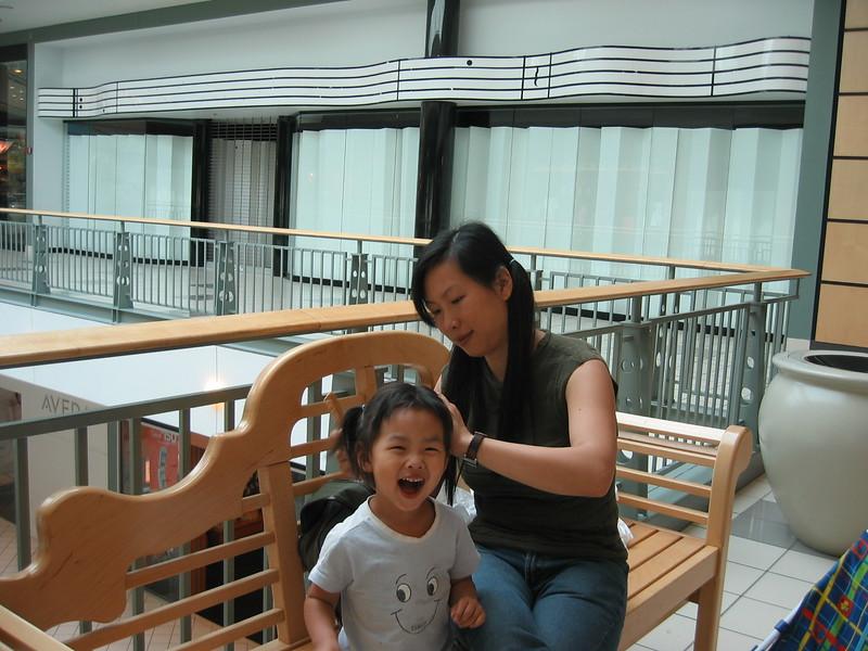 2004-6-Esther-mall-mom.jpeg
