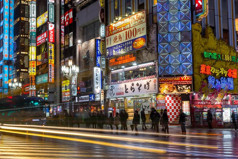 Long Exposure: Streets of Shinjuku