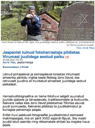 TEATAJA PRESS, August 24, 2011, Estonia
