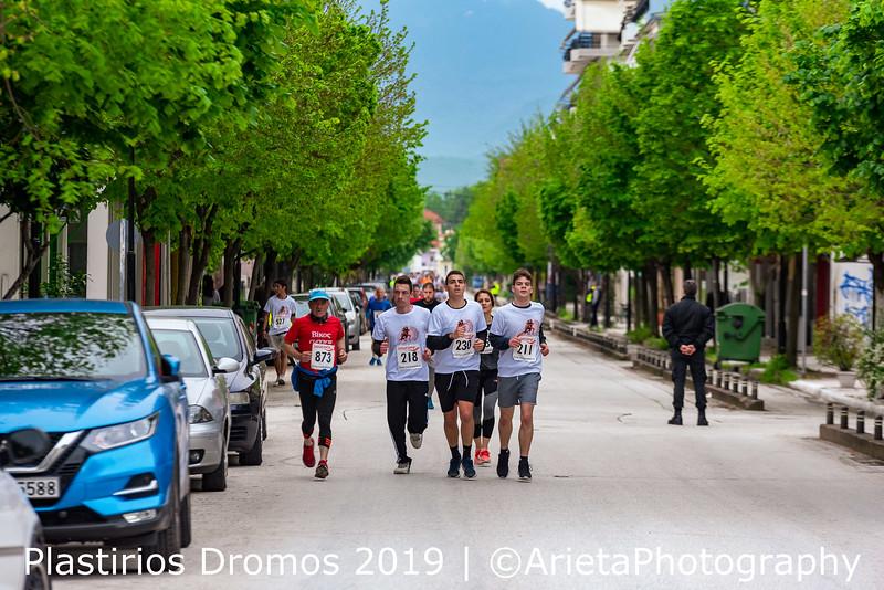 Dromeis-5km (154).jpg