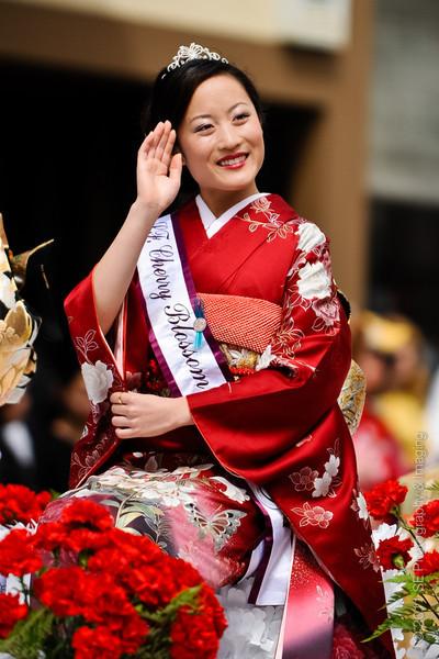 Northern California Cherry Blossom Queen Program 2011 Court Princess Kaori Saito