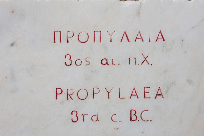 Greece-3-29-08-30949.jpg