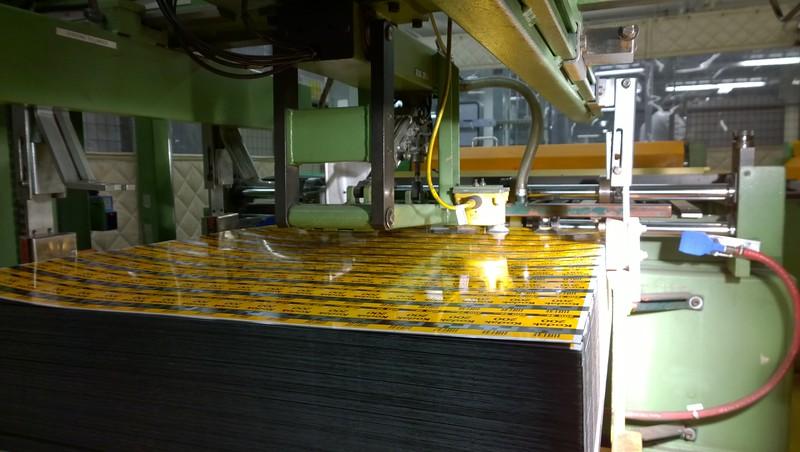 Uncut sheets of metal