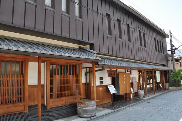 Orinasu Kan, Kyoto