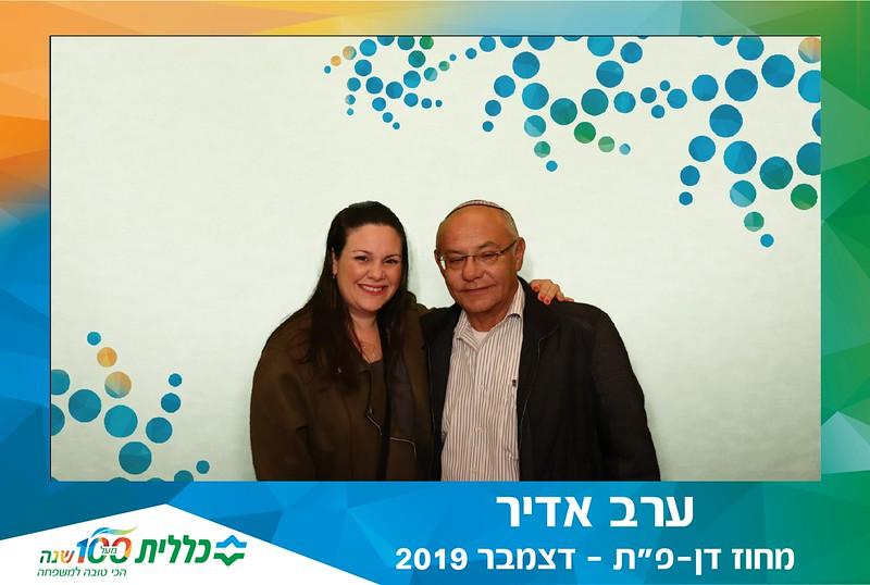 2019-12-18-69202.jpg