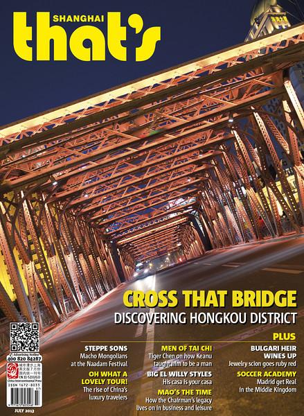 13-07-Cover.jpg