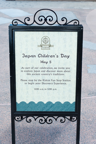 Japan Children's Day - Epcot Walt Disney World