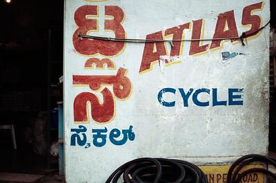 atlas cycle. digital.