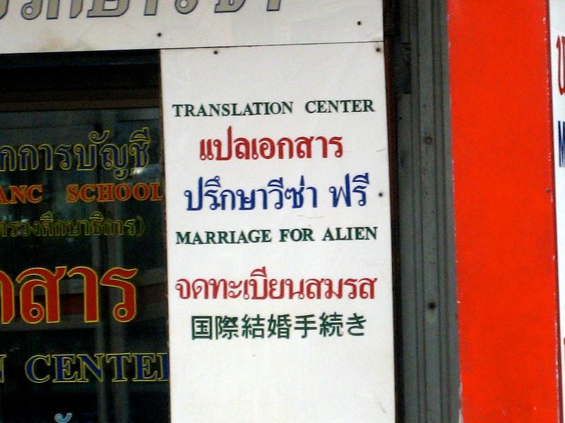 Bangkok Thailand city 13.jpg
