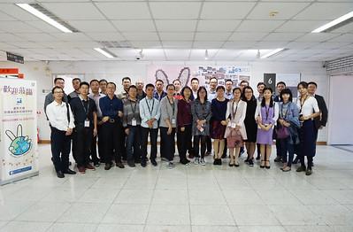 20171122福建師資閩台聯合培養計畫參訪