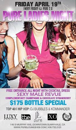 4/19 [Pure Ladies Night@Pure Lounge]
