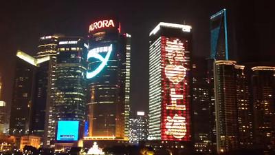 Shanghai.MOV