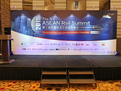 ASEAN Rail Summit