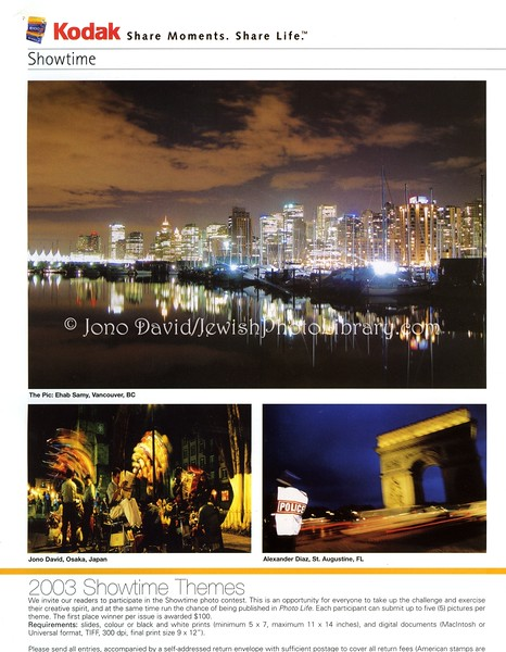 Contest, City by Night, Photo Life, Quebec, Canada, September 2003